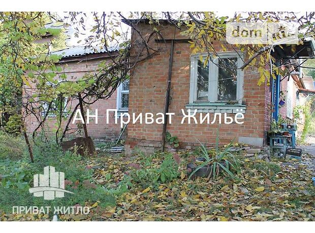 Продажа части дома в Полтаве, улица Калиновая, район Кобыщаны, 2 комнаты фото 1