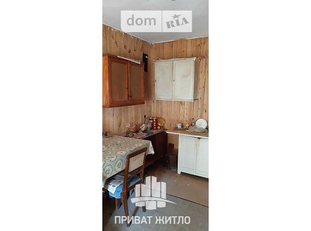 Продажа части дома в Полтаве, улица Калиновая, район Кобыщаны, 1 комната фото 1