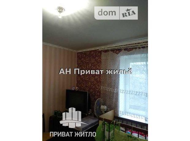 Продажа части дома в Полтаве, переулок Коперника, 2 комнаты фото 1