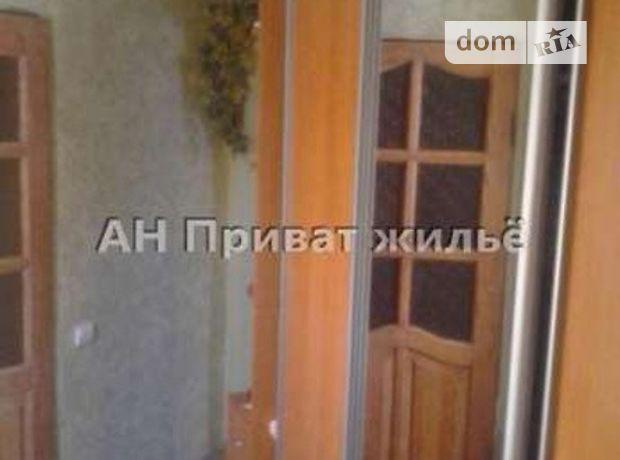 Продажа части дома, 46м², Полтава, р‑н.Лесок, Озерная улица, дом 1