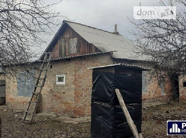 Продажа части дома в Полтаве, улица Красина, район маг. Океан, 4 комнаты фото 1