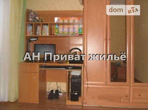 Продажа части дома, 75м², Полтава, р‑н.Подол