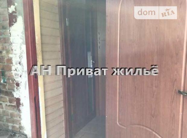 Продажа части дома, 30м², Полтава, р‑н.Подол