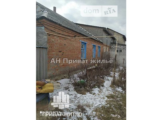 Продажа части дома в Полтаве, улица Кременчугская, район Россошенцы, 2 комнаты фото 1