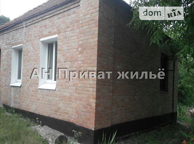 Продажа части дома, 40м², Полтава, р‑н.Центр