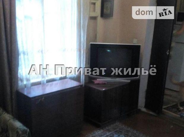 Продажа части дома, 64м², Полтава, р‑н.Центр