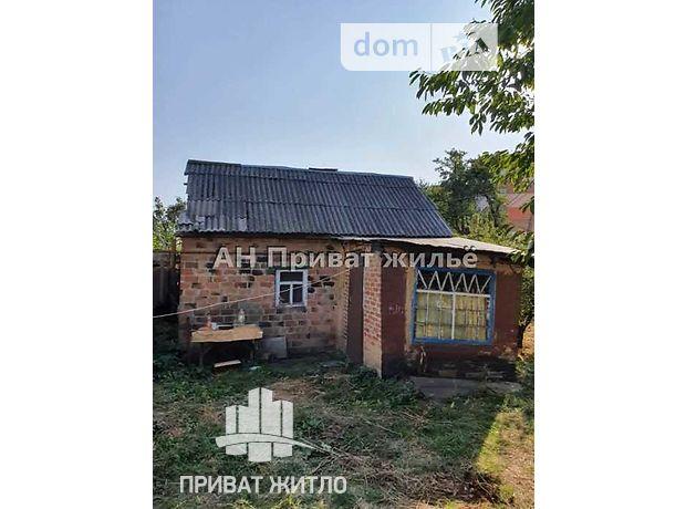 Продажа части дома в Полтаве, улица Ветеринарная, район Россошенцы, 2 комнаты фото 1