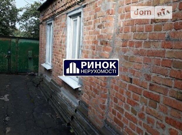 Продажа части дома в Полтаве, Диканский переулок, район Яковцы, 2 комнаты фото 1