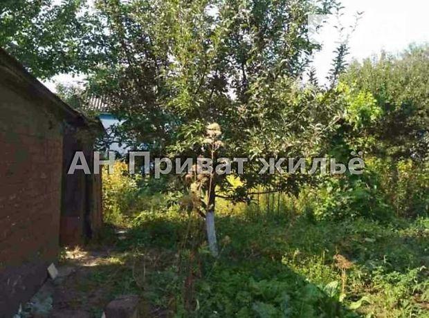 Продажа части дома, 30м², Полтава, р‑н.Яр