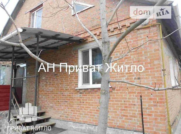 Продажа части дома в Полтаве, Дзержинского, 1 комната фото 1