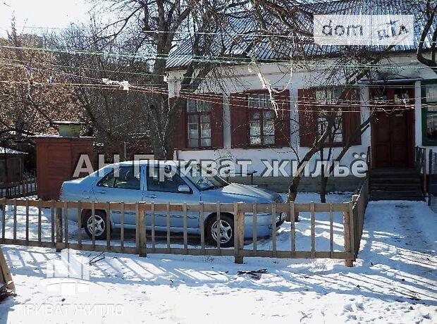 Продажа части дома в Полтаве, улица Чапаева, район Центр, 2 комнаты фото 1