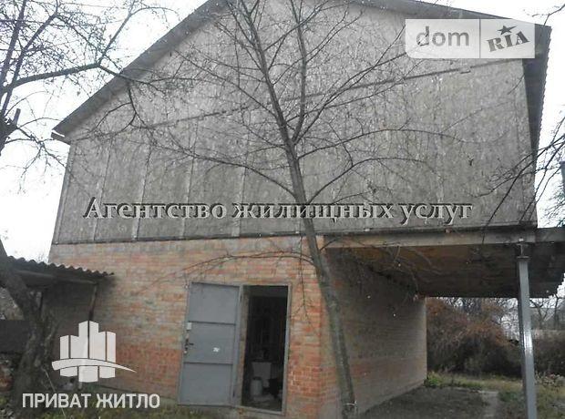 Продажа части дома в Полтаве, 2-я улица Черепичная, район Институт связи, 5 комнат фото 1