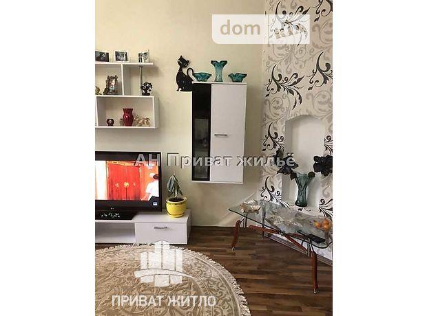 Продажа части дома в Полтаве, улица Чапаева, район Центр, 3 комнаты фото 1