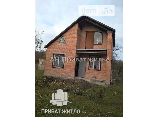 Продажа части дома в Полтаве, улица Центральная, район Воронина, 3 комнаты фото 1
