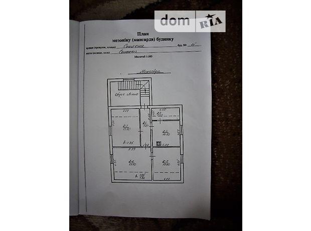 Продаж частини будинку, 100м², Львівська, Пустомити, р‑н.Солонка