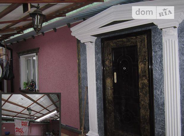 Продажа части дома в Ровно, Я.Хофмана, район ПМК-100, 8 комнат фото 1