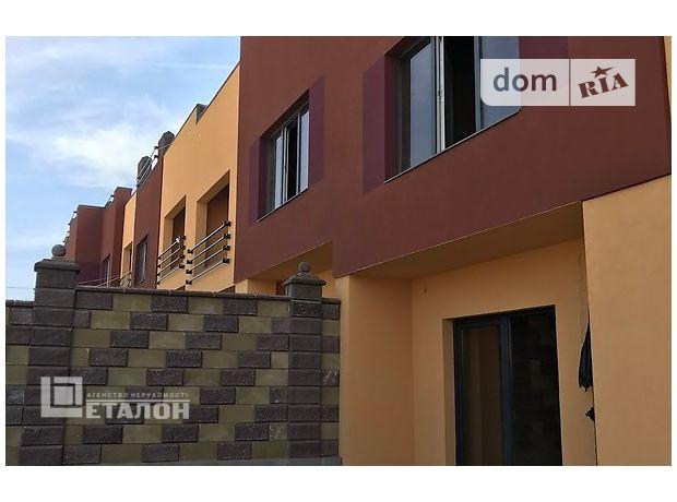 Продажа части дома, 189м², Ровно, Ювілейний