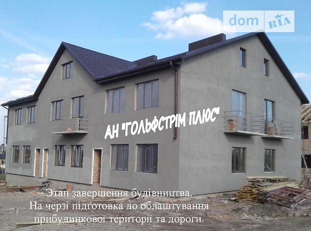Продажа части дома, 140м², Ровно