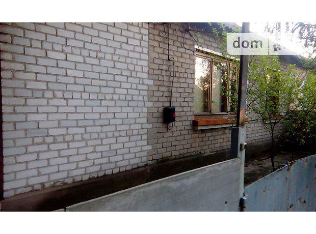 Продажа части дома в Рубежном, район Рубежное, 4 комнаты фото 1