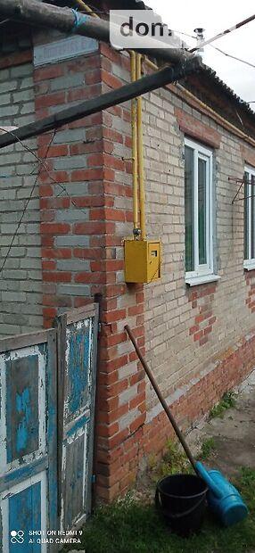 Продажа части дома в селе Рай-Александровка, Подгорная, 4 комнаты фото 1