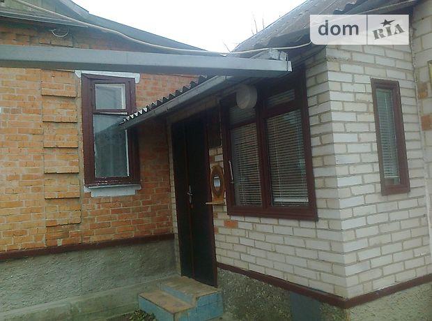 Продажа части дома, 67м², Сумы, р‑н.Центр, Шишкаровская улица