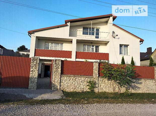 Продажа части дома в селе Била, 4 комнаты фото 1