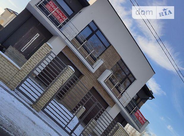 Продажа части дома в селе Гаи Чумаковые, Гаї Чумакові, 4 комнаты фото 1