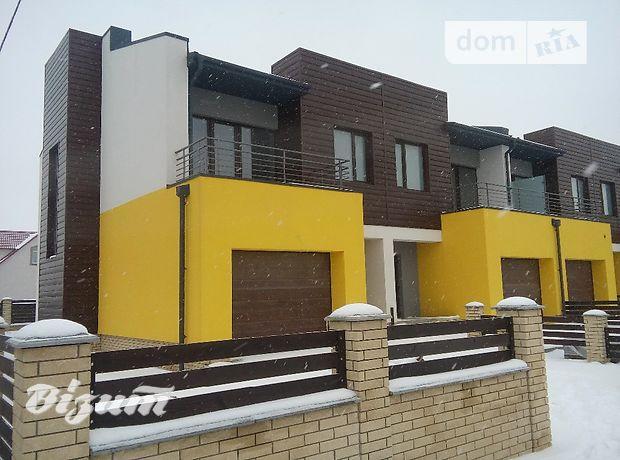 Продажа части дома, 128м², Тернополь, р‑н.Гаи Ходоровские