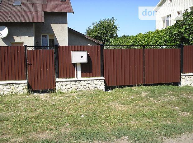 Продажа части дома в селе Великие Бирки, 4 комнаты фото 1