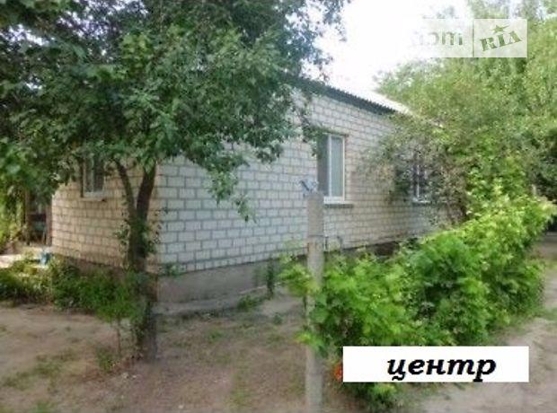 Продажа части дома, 55м², Херсонская, Цюрупинск, р‑н.Цюрупинск, Cамарца