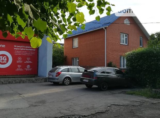 Продажа части дома, 153м², Винница, р‑н.Ближнее замостье, Коцюбинского проспект