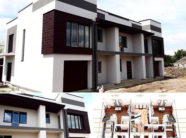 Продажа части дома, 118м², Винница, р‑н.Пирогово