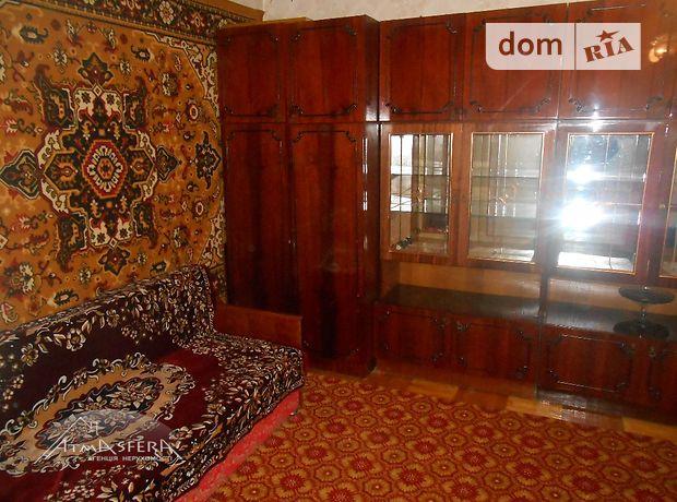 Продажа части дома, 40м², Винница, р‑н.Центр, Льва Толстого улица