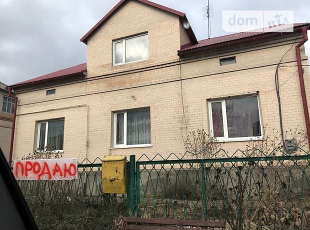 Продаж частини будинку, 200м², Хмельницька, Волочиськ, Г гордієвич, буд. 7
