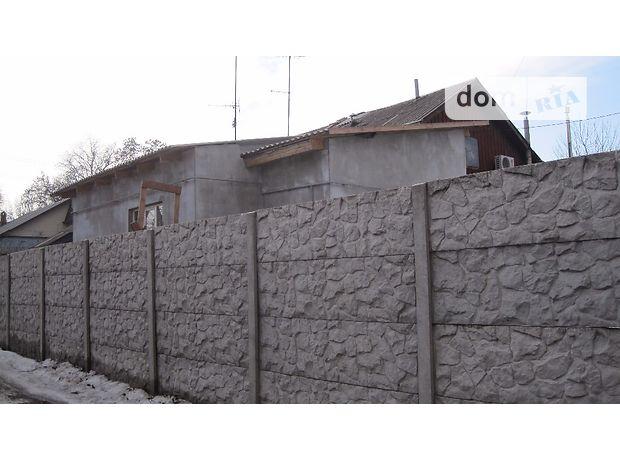Продажа части дома в Запорожье, район Бородинский, 2 комнаты фото 1