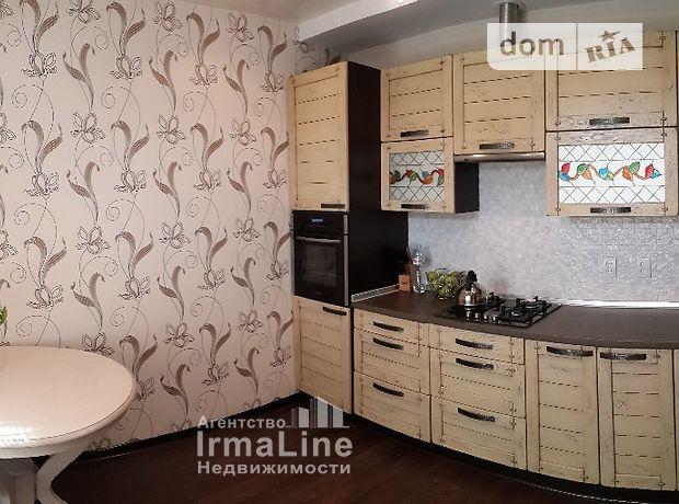 Продаж частини будинку, 110м², Запоріжжя, р‑н.Бородинський, Череповецкая улица