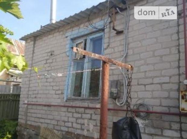 Продажа части дома в Запорожье, улица Азовская, район Коммунарский, 2 комнаты фото 1