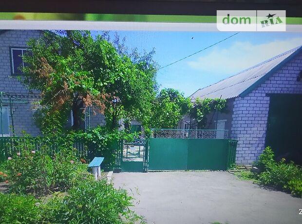 Продажа части дома в селе Новое Запорожье, Ленина улица 15, 5 комнат фото 1