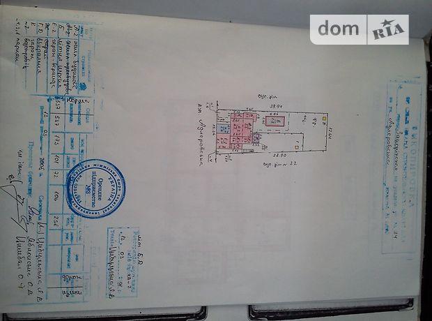 Продажа части дома в Запорожье, улица Адлерская 34, район Шевченковский, 8 комнат фото 1