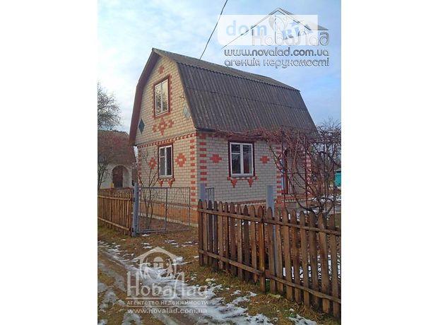 Продажа дачи, 30м², Чернигов, р‑н.Старый Белоус, Грушевского улица
