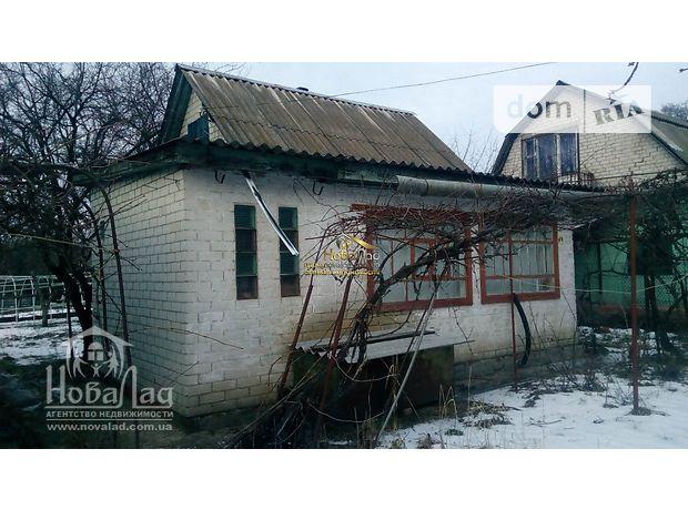 Продажа дачи, 35м², Чернигов, р‑н.ЗАЗ, Черниговский переулок, дом 10