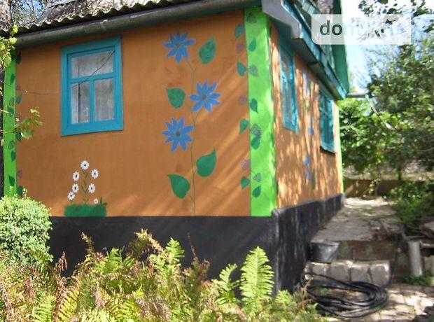 продажа дач садовых участков днепропетровской области мест