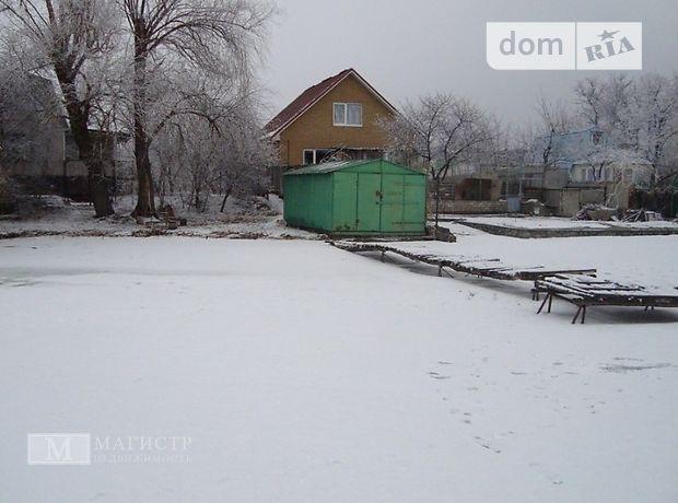 дачи в днепропетровске цена и фото