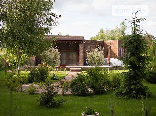 Продажа дачи, 330м², Днепропетровск, р‑н.Кировское, улДзержинского