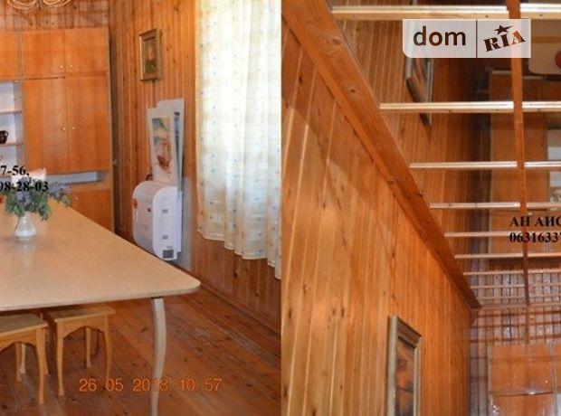 Продажа дачи, 157м², Харьков, c.Рай-Оленовка, ст.м.Холодная гора