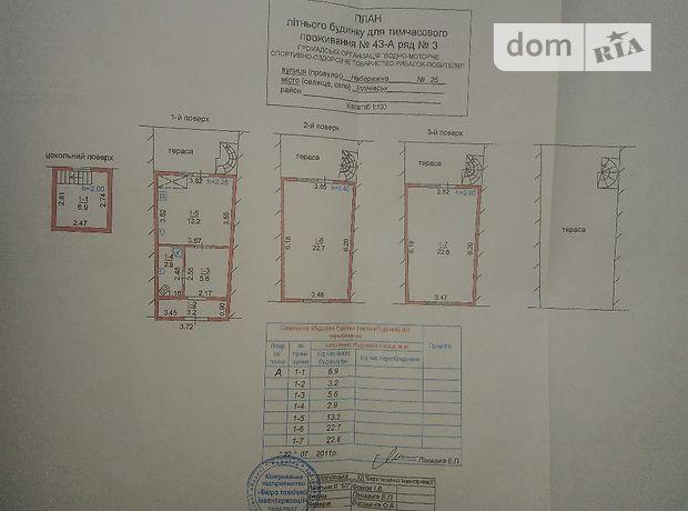 Продажа дачи, 140м², Одесская, Ильичевск, р‑н.Ильичевск, Набережная улица, дом 25