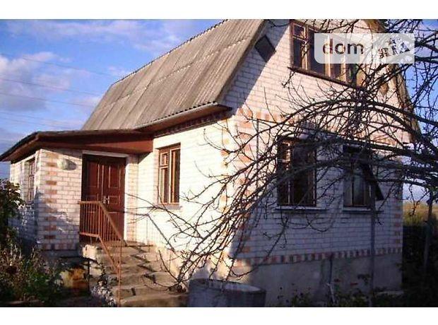 двухкомнатная дача, 55 кв. м, кирпич. Продажа в Солнечном (Житомирская обл.) фото 1