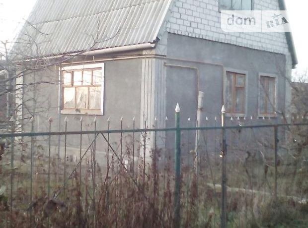 Продажа дачи, 33м², Николаев, р‑н.Лупарево, Тюльпанная