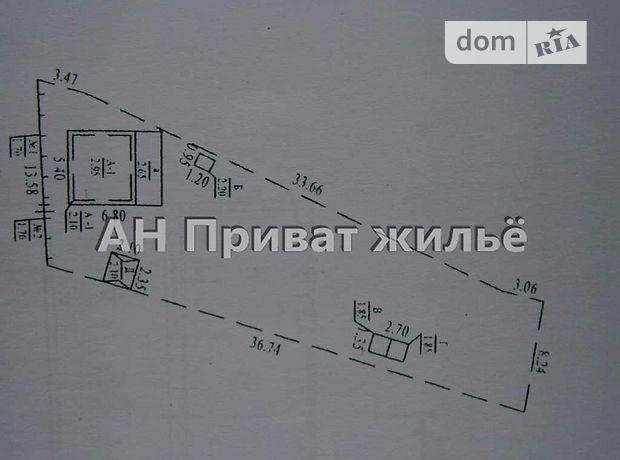 Продажа дачи, 44м², Полтава, р‑н.Левада, Весенний переулок