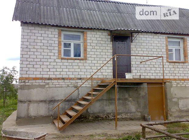 Дача Романів,c. Продажа фото 1